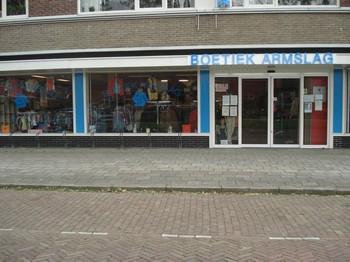voorpui winkel Stichting Armslag Stadskanaal